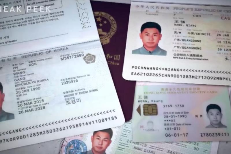 調查局及國安局針對王立強的爆料,扣留中國創新投資董事長向心夫婦。(翻攝自網路)