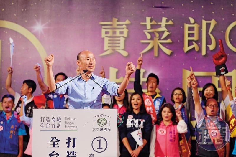 韓國瑜1年前以庶民口吻、賣菜郎CEO的形象,成功當選高雄市長。