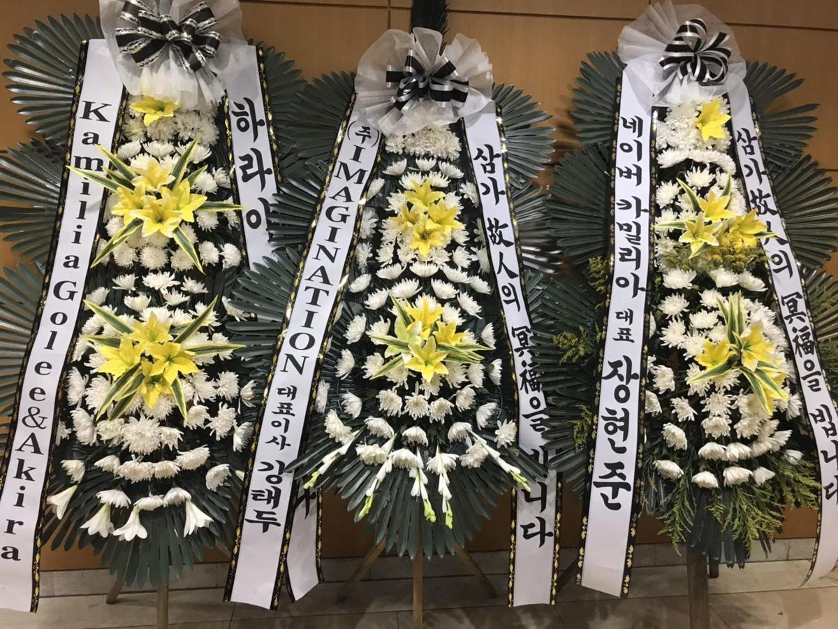 靈堂外可見到送給具荷拉的悼念鮮花。(獨家照片)