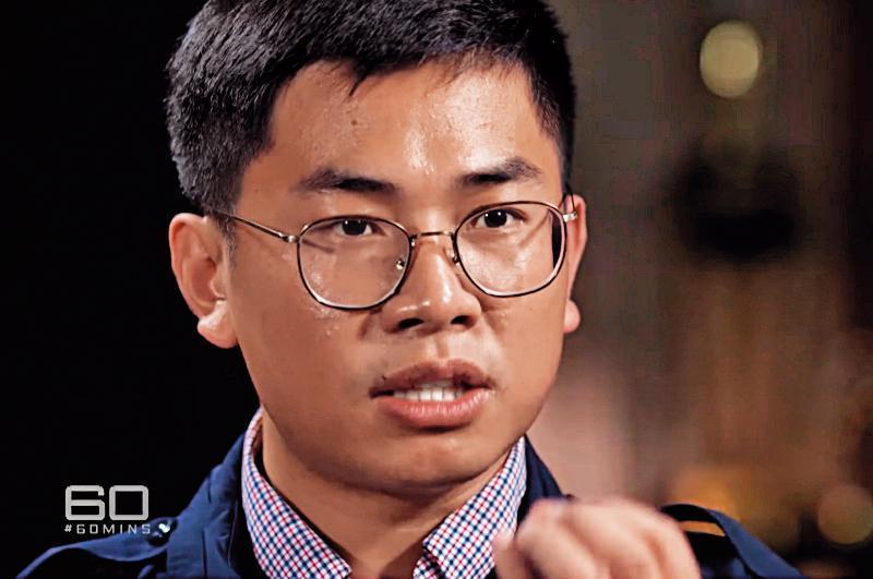 叛逃澳洲的共諜王立強大爆中國對台灣、香港和澳洲的情報作戰內幕,爆料內容與他的特工身分究竟是真是假,都掀起滿天波瀾。(翻攝澳洲《60分鐘》)