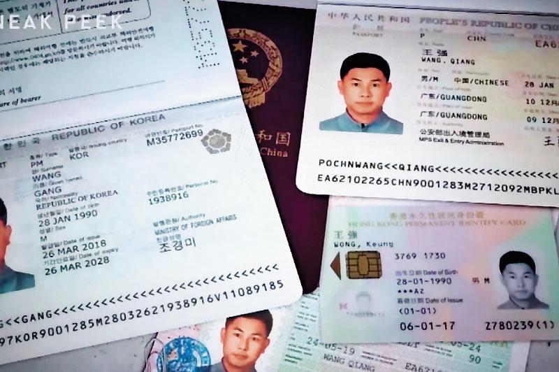 上海公安稱王立強是詐騙犯,已於2018年用偽造護照逃往境外。(翻攝網路)