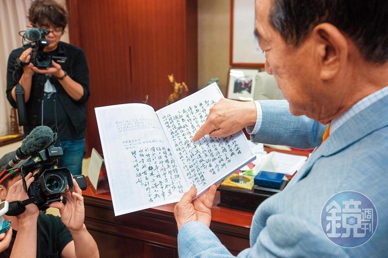 出身政大外交系的宋楚瑜,自認熟稔國際情勢,還當場秀出大學時代「中國外交史」的課堂筆記。