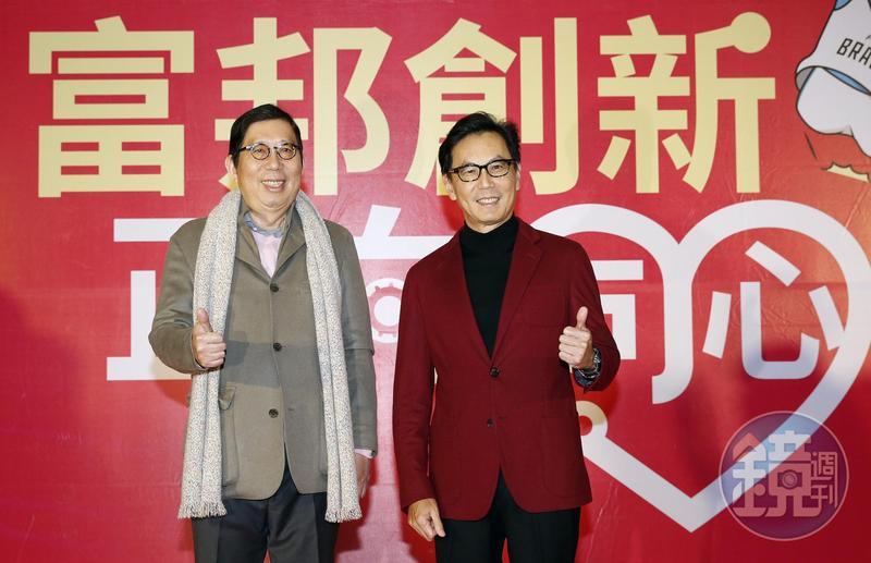 蔡明忠和蔡明興兄弟先後擔任富邦金控董事長,兩人對於富邦金前往中國投資都非常積極。
