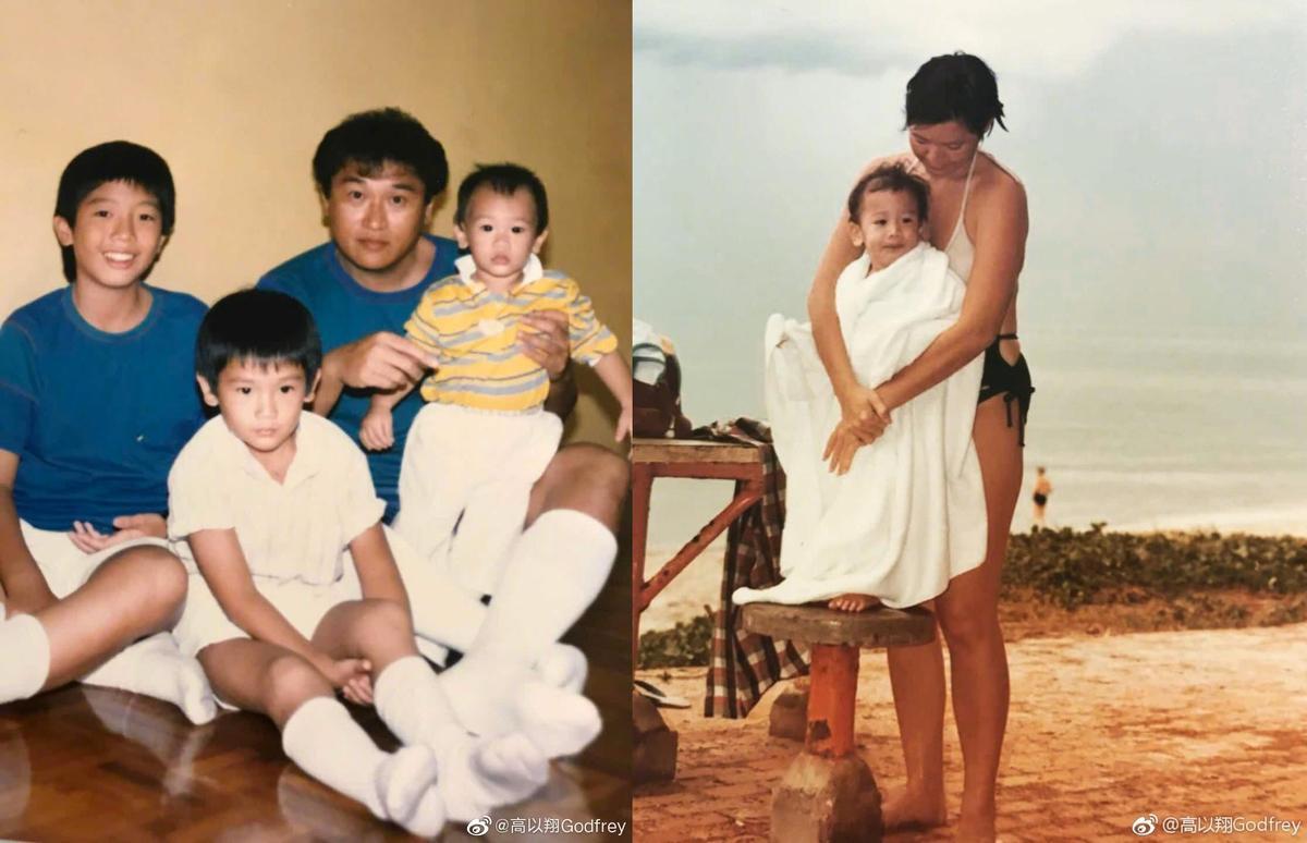 高以翔曾在微博放上他與家人的合照。(翻攝高以翔微博)