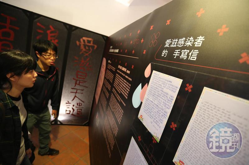 愛滋感染者權益促進會二十週年舉辦故事展,以「愛滋是天譴」反諷社會對愛滋感染者的歧視。(攝影組)