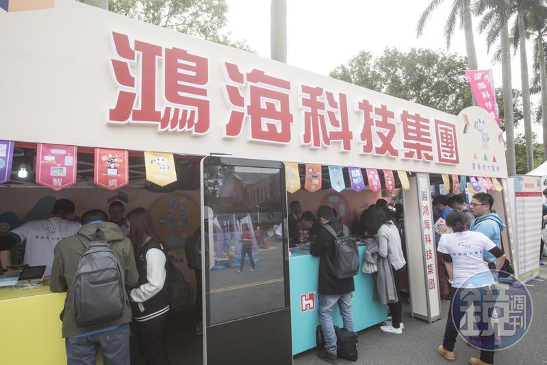 楊忠憲剛開始投資時有新手運,曾誤打誤撞買進鴻海,莫名其妙賺了10多萬元。