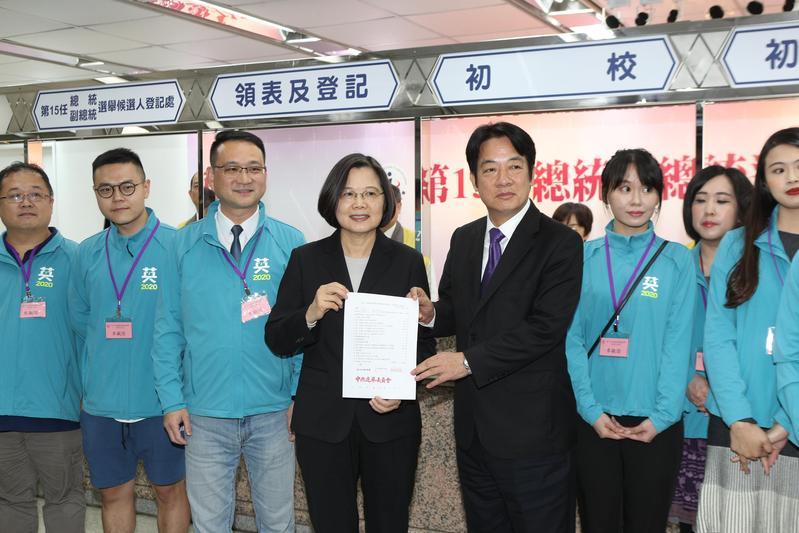 蔡英文和賴清德的財產申報資料曝光。(台北市攝影記者聯誼會提供)