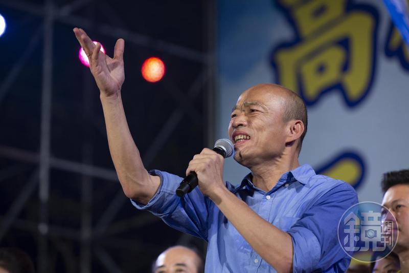 高雄市長、國民黨總統候選人韓國瑜呼籲支持者接到民調電話時,一律回答「唯一支持蔡英文」。