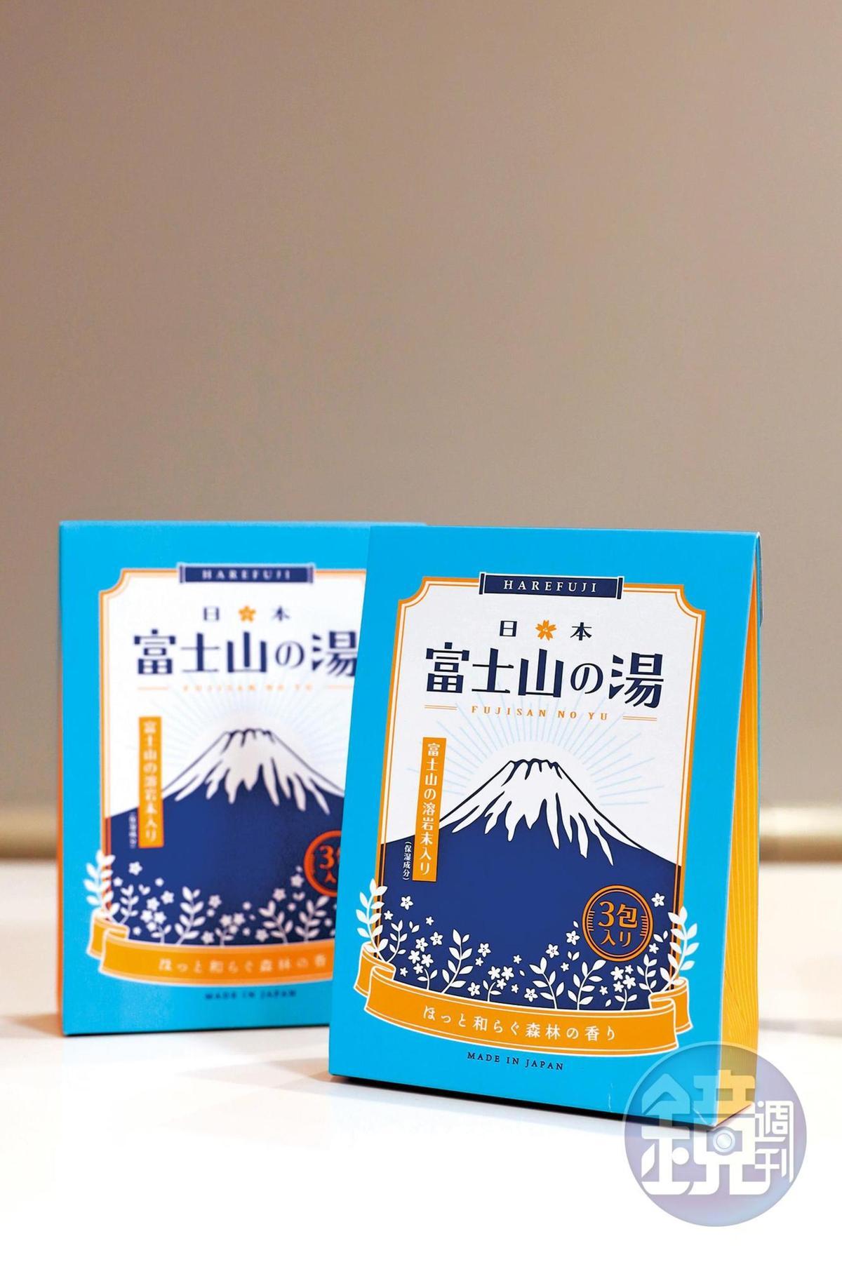 據說加入富士山熔岩粉末的溫泉粉。(440日圓/盒、3包,約NT$123)