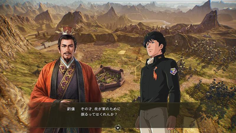 《銀河英雄傳說》與《三國志14》將合作推出免費DLC。(翻攝自《三國志14》官網)
