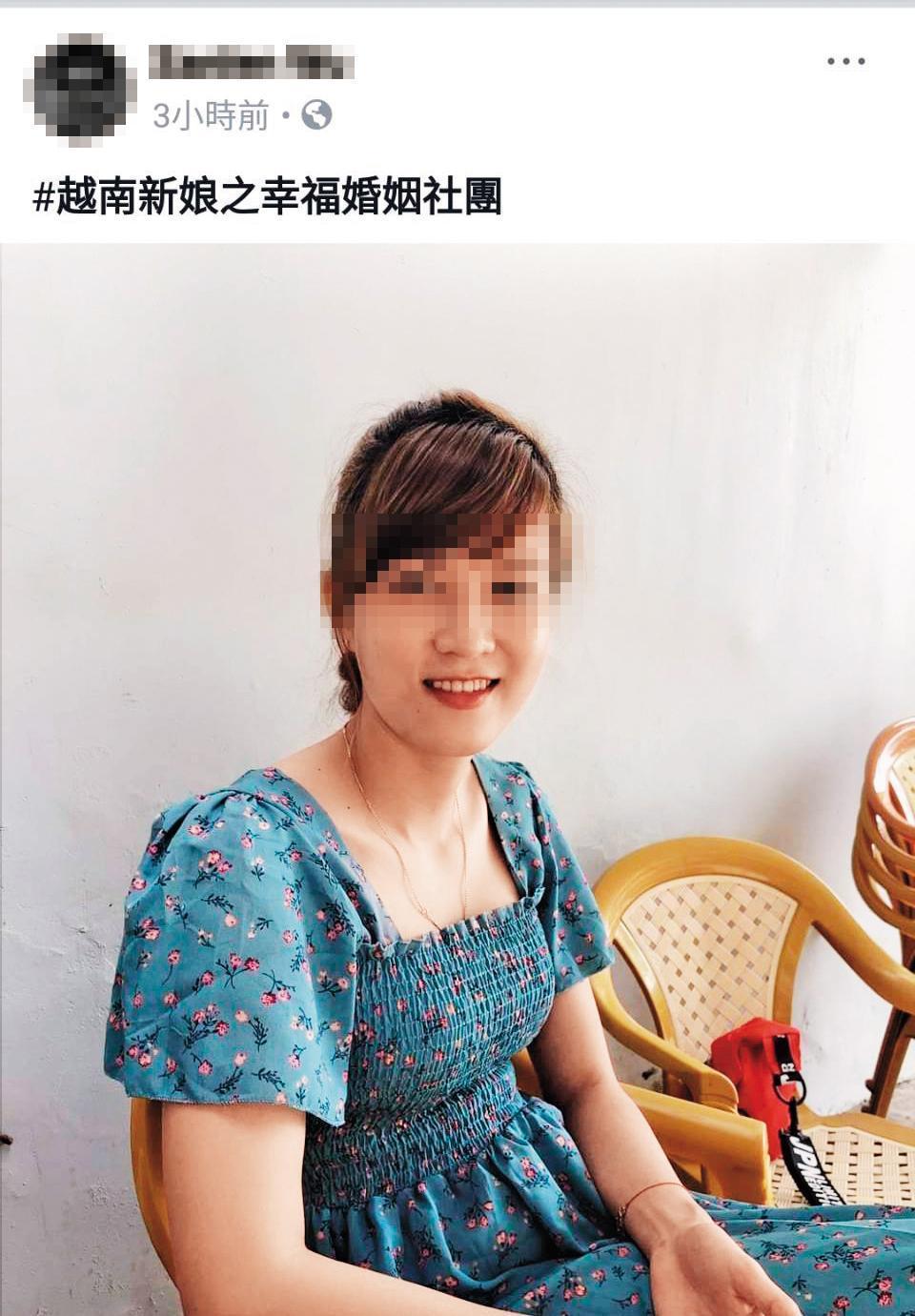 婚媒集團在臉書社團放上越南女子的照片,供單身男子挑選。(翻攝臉書)