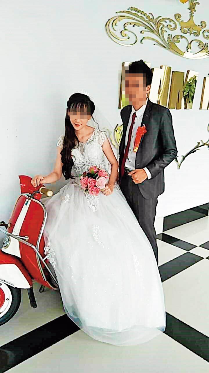 不少單身男子在違法婚媒業者介紹下到越南娶親,結果血本無歸。(讀者提供)