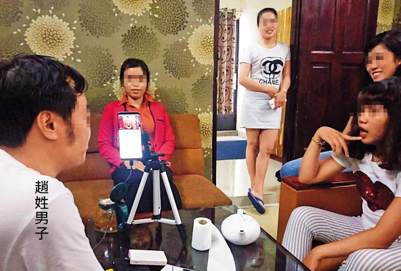 集團以直播方式讓越南女子自我介紹,將她們當成商品待價而沽。(讀者提供)