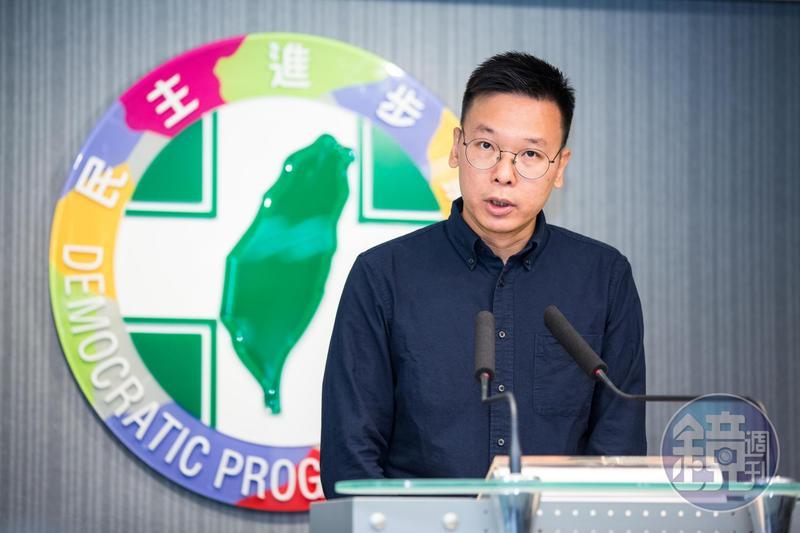 民進黨副祕書長林飛帆在臉書抨擊楊蕙如曾網路霸凌他。圖為本刊資料照。