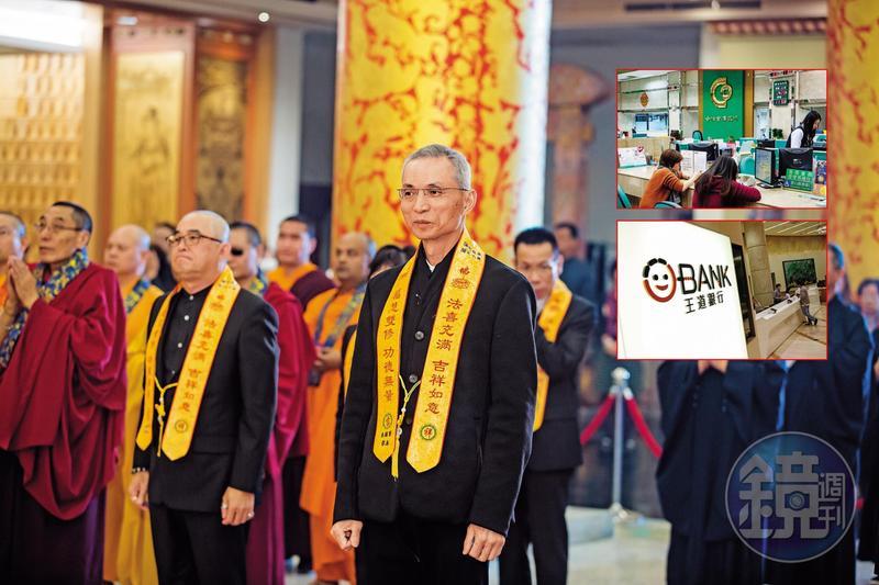 北海福座彌陀聖像開光大典,國寶集團總裁朱國榮難得公開現身參與。