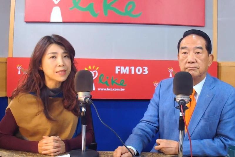 宋楚瑜上廣播節目接受專訪。(翻攝自中廣流行網YouTube)