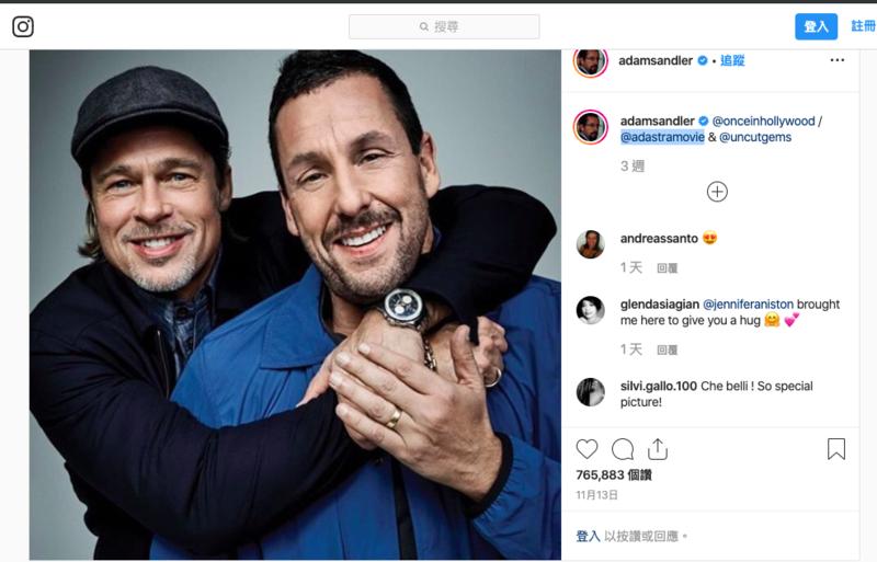 三個禮拜前亞當山德勒,在自己的Instagram張貼跟布萊德彼特的合照,本來是想幫他打片,誰能料到如今兩人雙雙拿下美國國家評論獎。(翻攝自Adam Sandler官方Instagram)