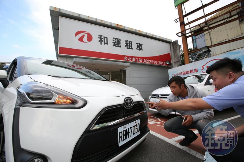 和潤是和泰車(2207)集團的子公司,近年來在國內汽車租賃及分期付款市場穩定成長。