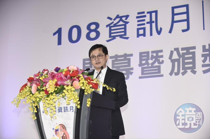 童子賢身為電腦公會理事長,強調台灣要緊緊跟上最新技術與最新標準,內外要努力就會成為AI大國。