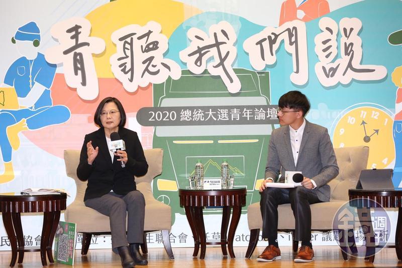 總統蔡英文今晚出席台灣青年民主協會主辦的青年論壇活動。