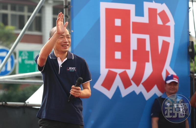 韓國瑜公然要支持者說謊,躍上國際版面。