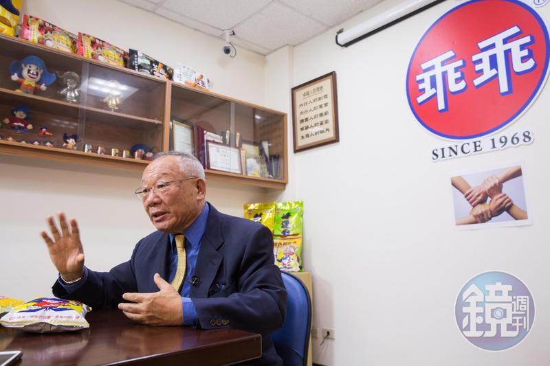 廖清輝去年才當上乖乖董座,如今經營權已經易主。