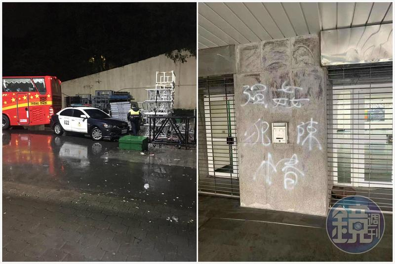 示威者在體育場面門噴字大罵:「強姦犯陳小春」,為怕有示威者搞事,警方增強人力。(讀者提供)