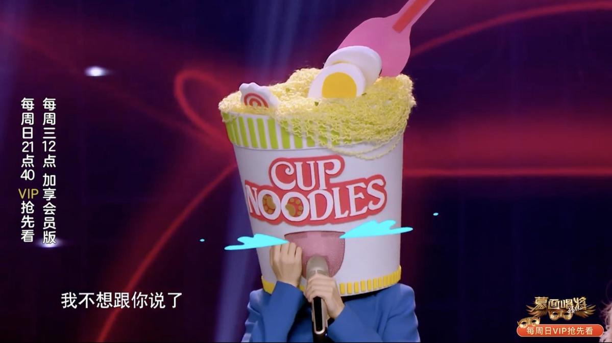 「泡麵」戴著面具大哭表示自己對吳宗憲的絕情感到傷心。(翻攝《蒙面》Youtube)