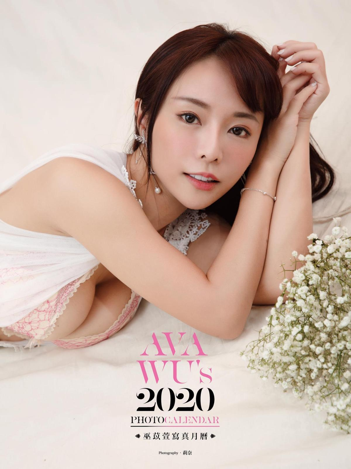 巫苡萱日前發行2020年寫真月曆,擁有蜜桃翹臀和犯規水蛇腰的她,是男人心目中的完美小隻馬。(翻攝自巫苡萱臉書)