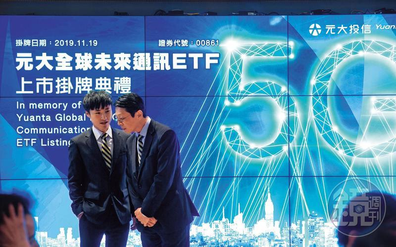 從日前上市的5G ETF-00861前10大持股來看,表現將與美國通訊科技類股高度相關。