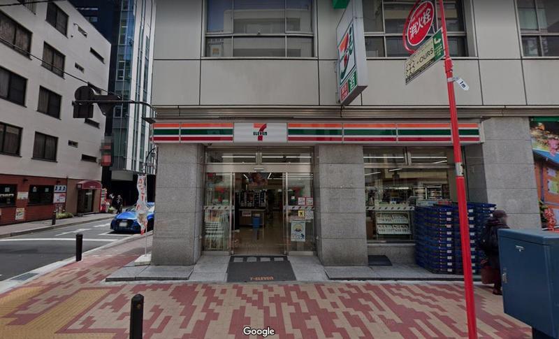 日本7-11總公司認了多年來都少付給員工加班費。(翻攝自google map)