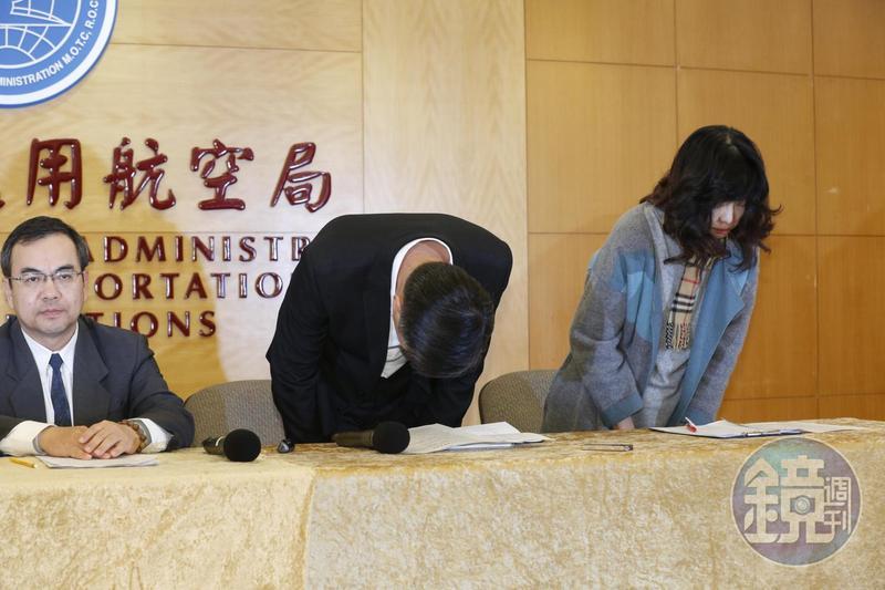 交通部民航局下午與遠航主管開記者會,遠航副總黃育祺當場鞠躬向社會大眾道歉。