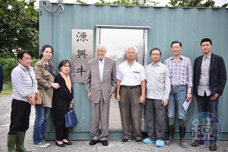2017年11月,李登輝(左4)與妻子曾文惠(左3)、孫女李坤儀(左2)、孫女婿趙贊凱(右1)到花蓮兆豐農場的源興牛基地參訪。(讀者提供)