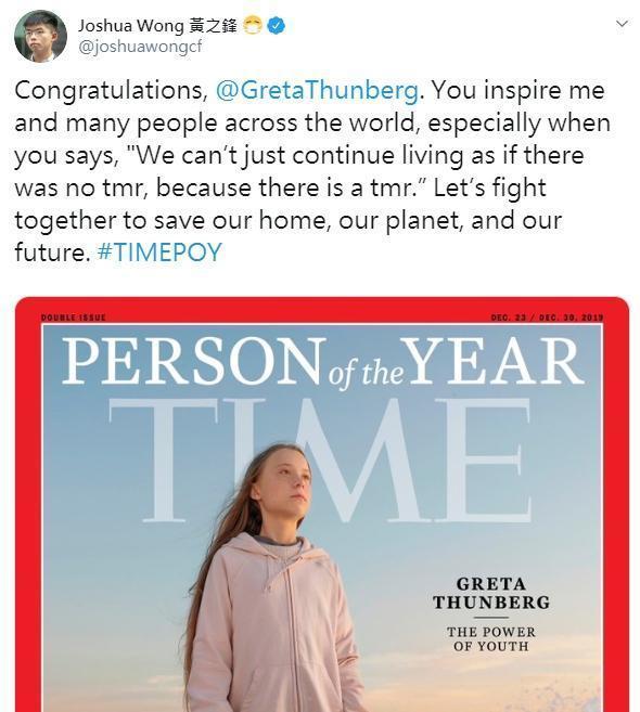 黃之鋒在推特祝賀桑柏格獲選《時代雜誌》風雲人物。(翻攝黃之鋒推特)