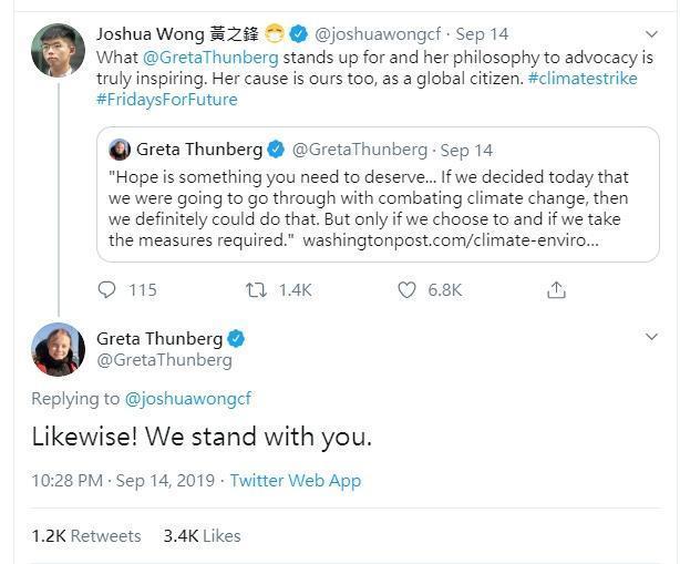 桑柏格曾在推特上公開支持香港示威者。(翻攝Greta Thunberg推特)