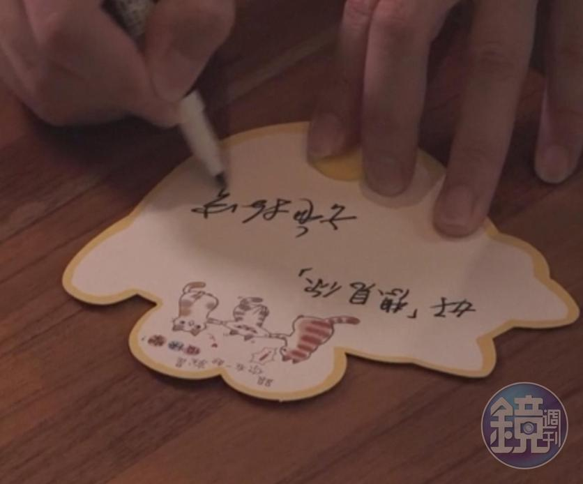 施柏宇親簽小禮物,請關注《鏡娛樂》臉書專頁。