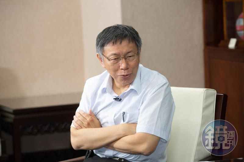 柯文哲今受訪時,再籲陳菊說清債務,不要用政治語言。圖為資料照。