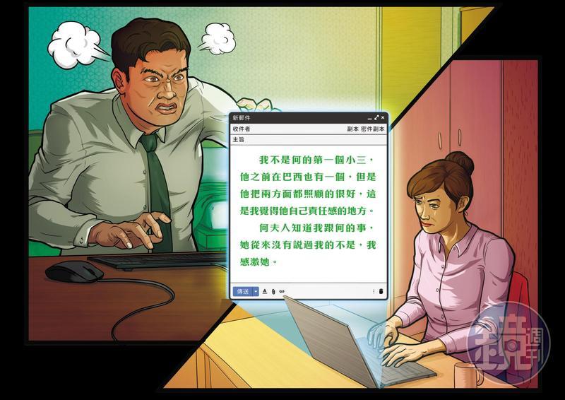 陳姓外交官派駐海外,妻子在電子郵件及LINE對話中,向他坦承是何建功的小三,讓他懷疑被戴綠帽,因不甘配偶權遭侵害,已提告求償。