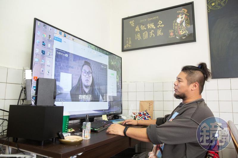 「在不瘋狂就等死」團長游否希接受鏡週刊獨家專訪回應古拉事件。