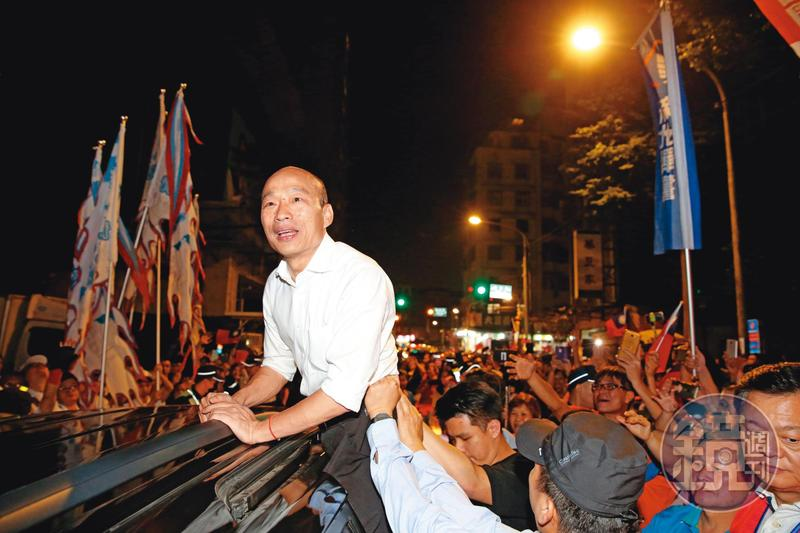 國民黨總統候選人韓國瑜,經常出言不遜,顛覆一般人對國民黨政治人物溫文儒雅的刻板印象。