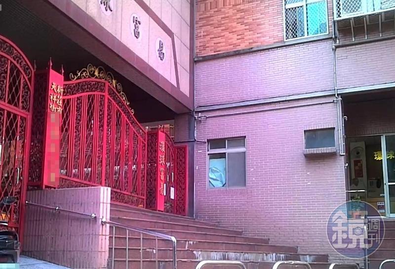 「王小姐」王安莉購屋款600萬金流證實來自韓國瑜,圖為王安莉位於新莊的住家。