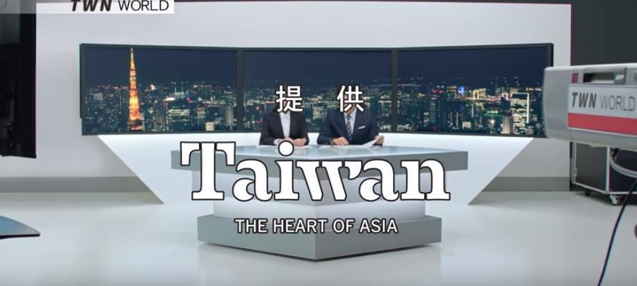 影片最後出現贊助商LOGO「Taiwan(台灣), The heart of Asia(亞洲之心)」,網友才恍然大悟這是廣告。(翻攝自交通部觀光局YouTube頻道)