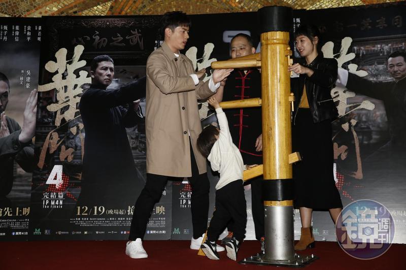 宥勝忙著學習詠春招式打木人樁,兒子剴剴在旁活蹦亂跳還不時亂入打擾老爸。