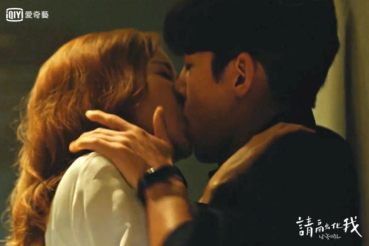 池昌旭在《請融化我》與尹世雅有激情吻戲。(愛奇藝台灣站提供)