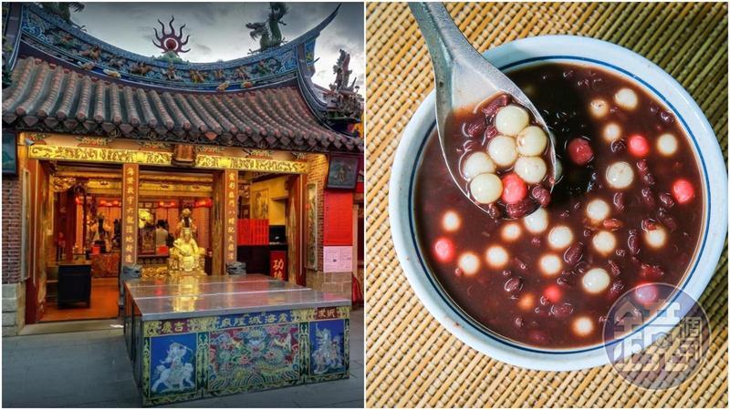 冬至這天不只吃湯圓,民俗專家建議想脫單的人可去拜月老;左圖為台北霞海城隍廟。(合成圖,翻攝自Google Map、攝影組)