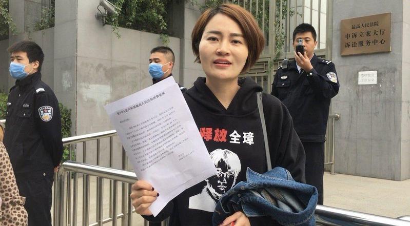 李文足前往最高人民法院為丈夫王全璋申訴,遭法警阻擋在門外。(翻攝自李文足推特)