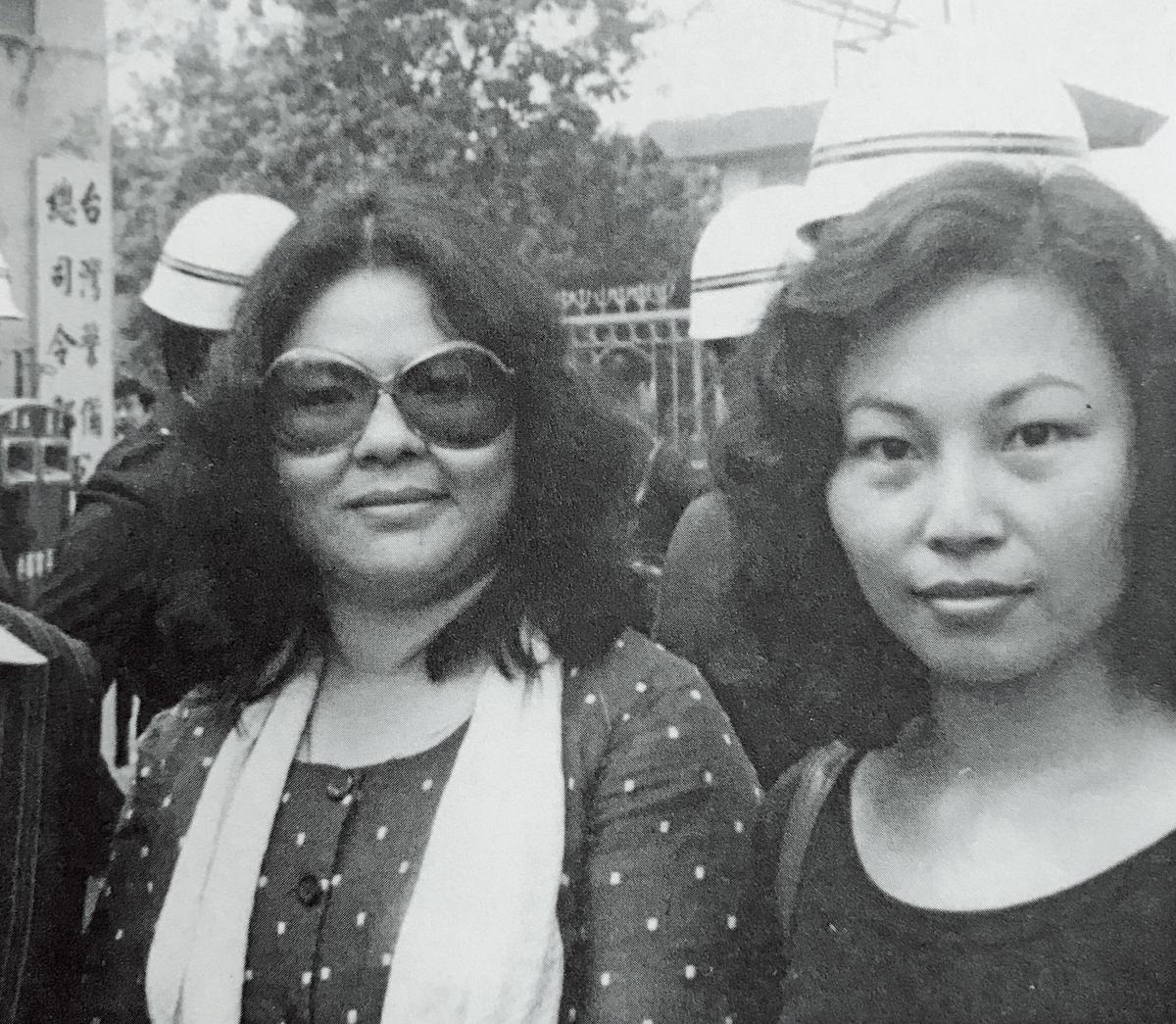 1979年3月,余登發案開庭當天,曾心儀(右)和陳菊(左)在軍法處大門外聚集關心。(翻攝自《反抗的意志:1977-1979美麗島民主運動影像史》)