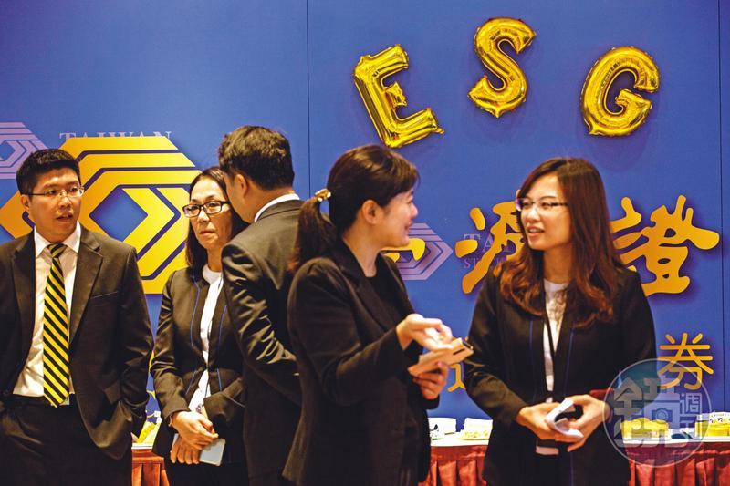 元大臺灣ESG永續ETF掛牌上市才3個多月時間,成交金額已經名列國內股票型ETF第3名。