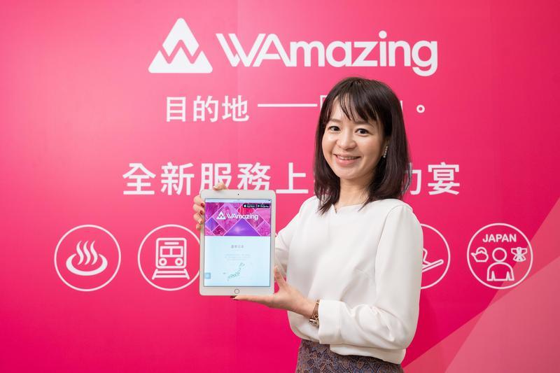 WAmazing CEO加藤史子小姐表示: 2020年還會陸續結合不同業種進行合作,帶給旅日遊客更全面便利的服務。」(WAmazing提供)