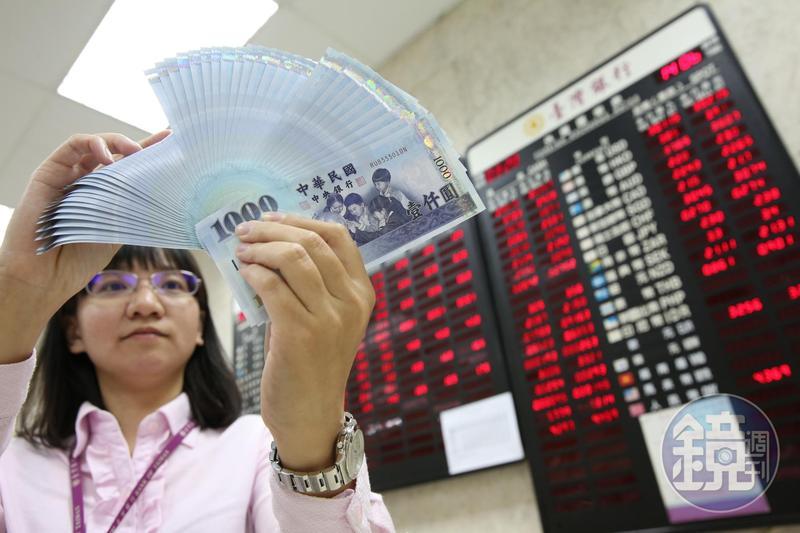 中美貿易戰導致外資與企業轉向投資台灣,新台幣表現強勢。